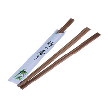 210mm Bamboo Carbonized Chopsticks